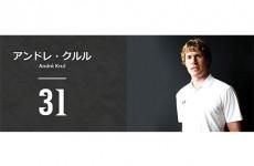 André Krul – Highlights Iwaki FC